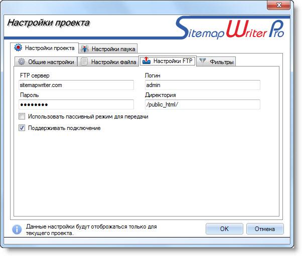 Ftp сервер имя сервера для подключения